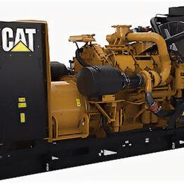 Спецтехника и навесное оборудование - Дизель генератор caterpillar 500 квт, 0