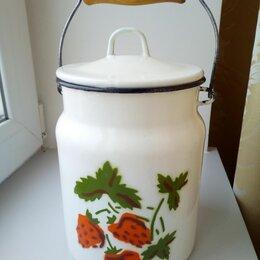Ёмкости для хранения - Бидон для молока эмалированный СССР, 0