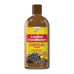 Ополаскиватели - Кондиционер Для Кожи Leather Conditioner, 300мл KANGAROO арт. 250607, 0