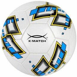 Мячи - Мяч волейбольный X-Match, PVC рельефный, 0