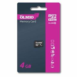 Карты памяти - КАРТА ПАМЯТИ microSDHC OLMIO 4GB Class 10 б/ад, 0