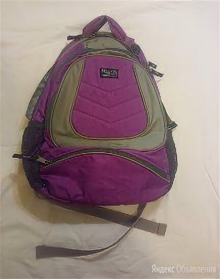 Рюкзак по цене 500₽ - Рюкзаки, ранцы, сумки, фото 0