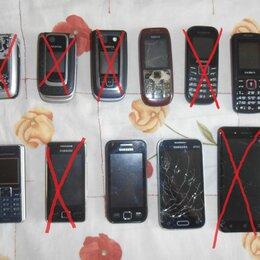 Мобильные телефоны - Мобильные телефоны и смартфоны на запчасти, 0