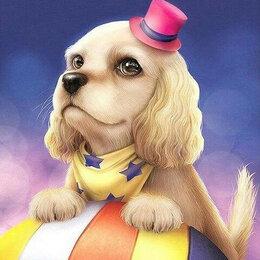 Собаки - Цирковой щенок Артикул : JA 1180, 0