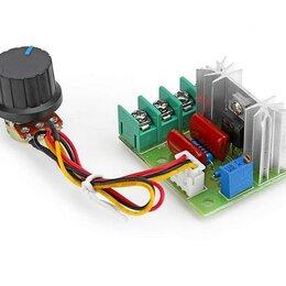 Стабилизаторы напряжения - Регулятор напряжения диммер  220v 2000w , 0