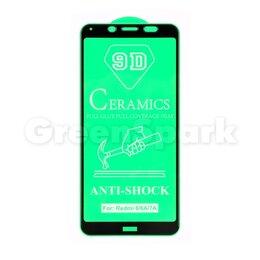 Защитные пленки и стекла - Защитное стекло керамическое для Xiaomi Redmi 6/Redmi 6A/Redmi 7A (черный) (V..., 0