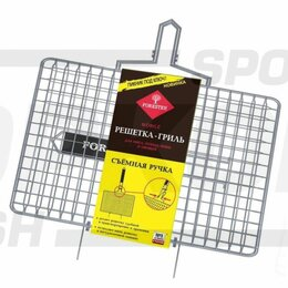 Решетки - Решётка-гриль Forester эконом для стейков малая, съемная ручка 22х35см, 0