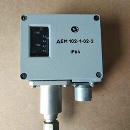Производственно-техническое оборудование - Датчик-реле ДЕМ-102-1-02-2 , 0