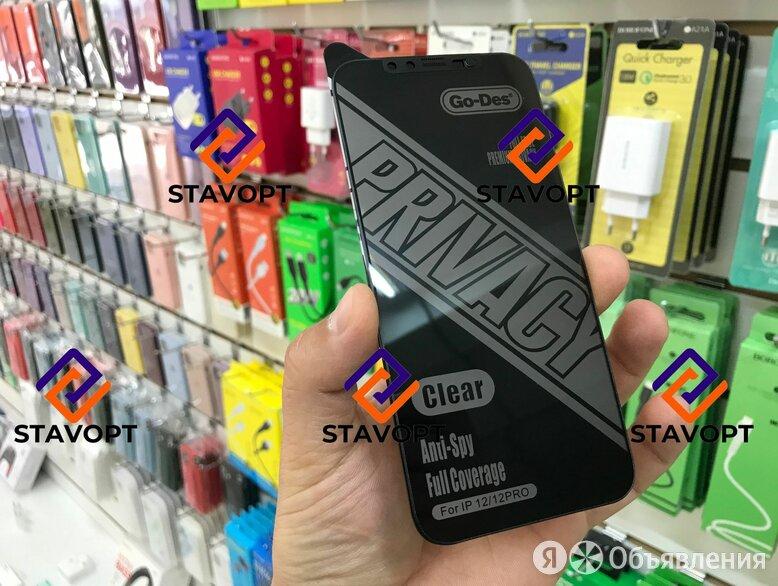 Защитное стекло iPhone керамическое Анти Шпион по цене 500₽ - Защитные пленки и стекла, фото 0