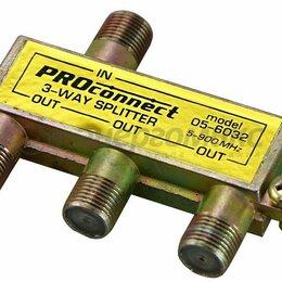 Аксессуары и запчасти для оргтехники - Rexant splitter на 3TV 5-900MHz Proconnect (желтый) 05-6032, 0