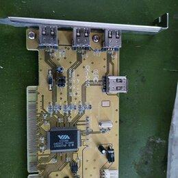 Прочие комплектующие - Контроллер FireWire ieee1394, 0