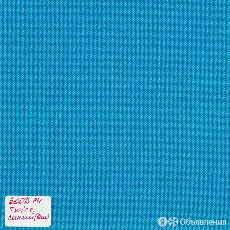 Тентовая ткань «Оксфорд 600D PU Twice», 230 г/м2, ш. 150 см, синий по цене 312₽ - Ткани, фото 0