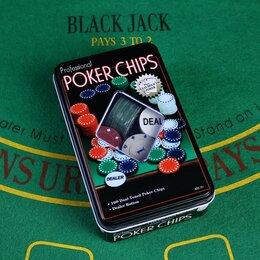 Настольные игры - Покер, набор для игры, фишки 100 шт  11.5х19 см 427370, 0