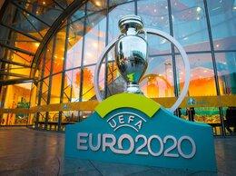 Спорт - Билеты на евро 2020 бельгия финляндия, 0