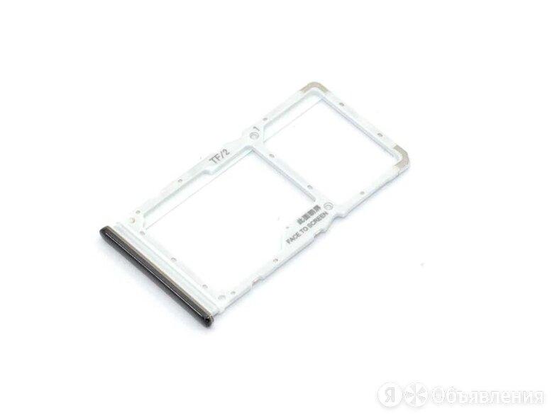 Лоток для SIM-карты Xiaomi Redmi Note 8 Pro серый по цене 44₽ - Корпусные детали, фото 0