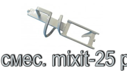 Смесители - Смеситель Putzmaister mixit-25 pl., 0