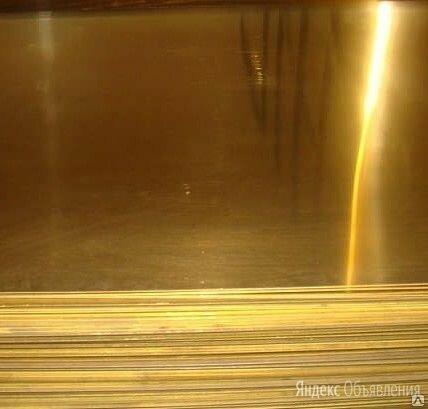 Лист латунный 6х600х1500, Л63 ГПРНХ по цене 450₽ - Входные двери, фото 0