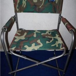 Походная мебель - Кресло складное для кемпинга/туризма (сталь), 0