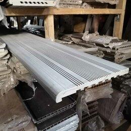 Лестницы и элементы лестниц - Полнотелые ступени из ДПК Серый, 0