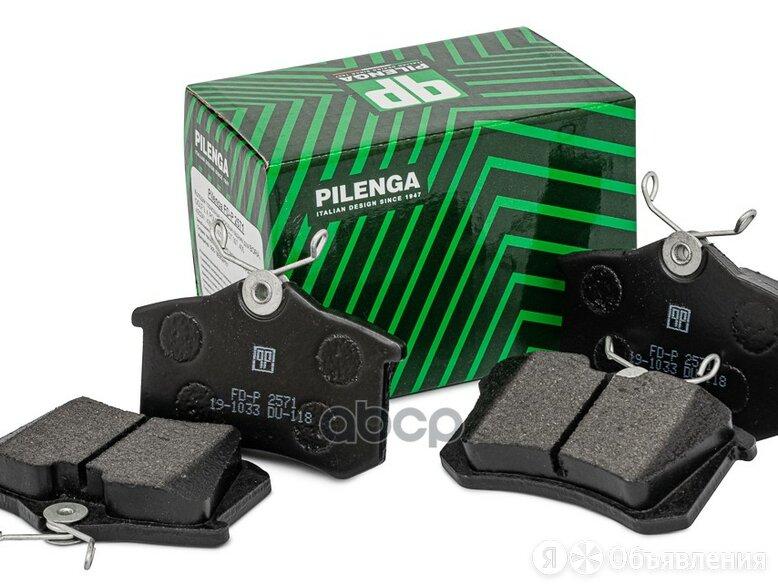 Колодки Зад.Усил.Audi 80, 100, A4, A6, A8 82=> PILENGA арт. FD-P2571 по цене 850₽ - Тормозная система , фото 0