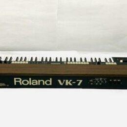 Клавишные инструменты - Roland VK-7 комбинированный электро орган., 0