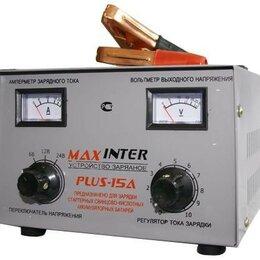 Зарядные устройства и адаптеры питания - Зарядное устройство MAXINTER PLUS-15A (гарантия 6 мес), 0