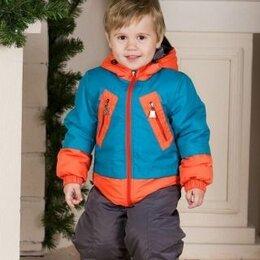 Комплекты верхней одежды - Демисезонные костюмы для детей. Новый, 0