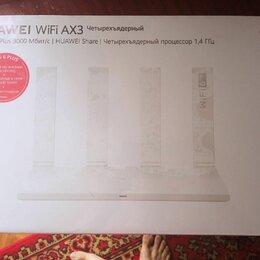 Оборудование Wi-Fi и Bluetooth - Huawei wifi ax3 4-х ядерный новый, 0