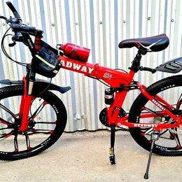 Велосипеды - Велосипед Складной на литых дисках, 0