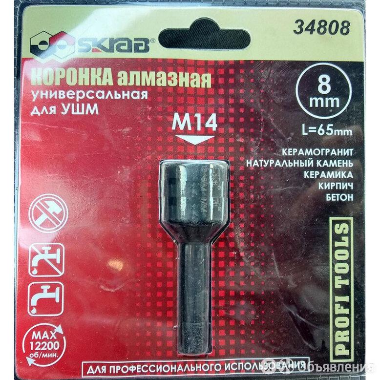 Алмазная коронка для УШМ SKRAB 34808 по цене 771₽ - Для шлифовальных машин, фото 0