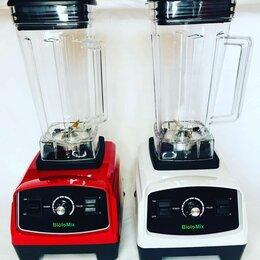 Блендеры - Biolomix блендер 2200вт G5200, 0