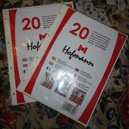 Фотоальбомы - Магнитные листы для фотографий hofmann, 0
