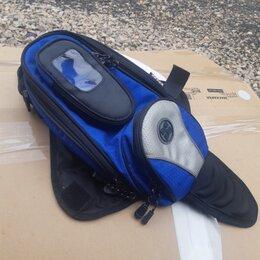 Аксессуары и дополнительное оборудование  - Мотосумка ixs синяя, 0