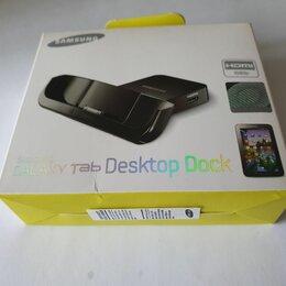 Док-станции - Док-станция Samsung ECR-D980BEG, 0