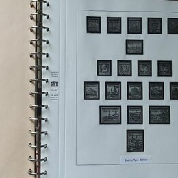 Марки - Safe старинный альбом для марок 3 Рейх оккупация, 0