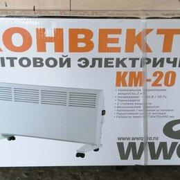 Обогреватели - Конвектор обогреватель мощность 2000 Ватт, 0