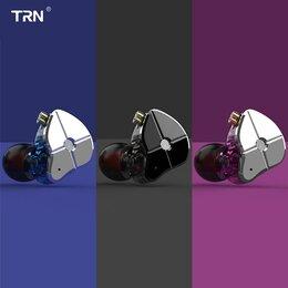 Наушники и Bluetooth-гарнитуры - Гибридные наушники TRN ST1, 0
