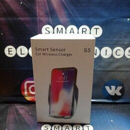 Держатели мобильных устройств - Smart sensor car wireless charger s5 , 0