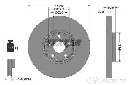 Диск тормозной с покрытием pro перед лев Textar 92147803 по цене 3984₽ - Тормозная система , фото 0