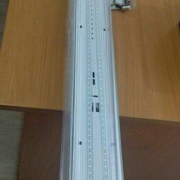 Настенно-потолочные светильники - LED Светильник типа Айсберг(батон)IP 67 40 вт , 0