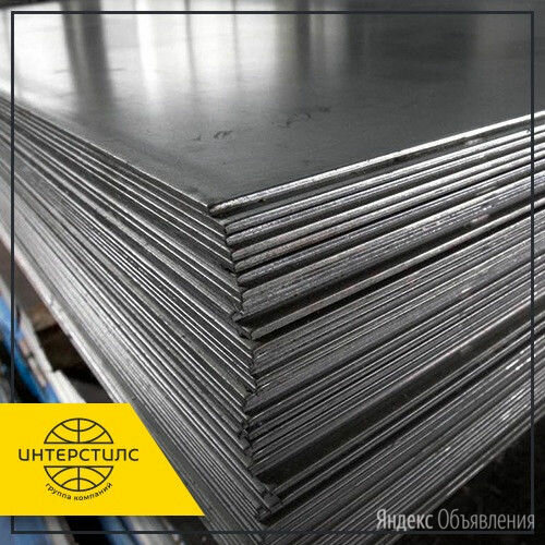 Лист свинцовый С1 11х500х1000 мм ГОСТ 9559-89 по цене 160₽ - Металлопрокат, фото 0