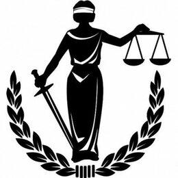 Юристы - Ведущий юрисконсульт, 0