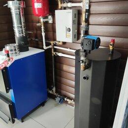 Отопительные системы - Отопления, водоснабжения. , 0