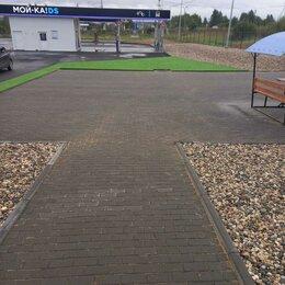 Архитектура, строительство и ремонт - Укладка тротуарная плитки, 0