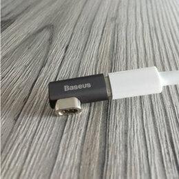 Компьютерные кабели, разъемы, переходники - Магнитный адаптер Baseus USB Type C, 0