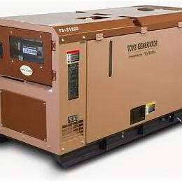 Электрогенераторы и станции - Дизельный генератор toyo tkv-15sbs, 0