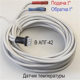 Элементы систем отопления - Запчасти для пеллетной горелки АПГ-42, 0