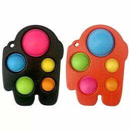 Игрушки-антистресс - Симпл димпл , 0