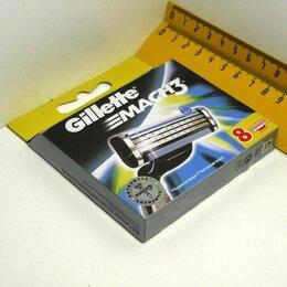 Бритвы и лезвия - Кассета д/бритья  Gillette-Mach 3  8шт, 0