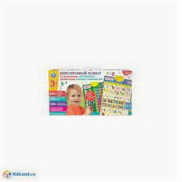 Постеры и календари - 313535   Двусторонний плакат УСАЧЕВ А.А. 500 примеров,задач,фактов.кор.бат. Умка, 0